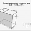 Бак расширительный открытого типа (aisi 439/0,8мм) 40л