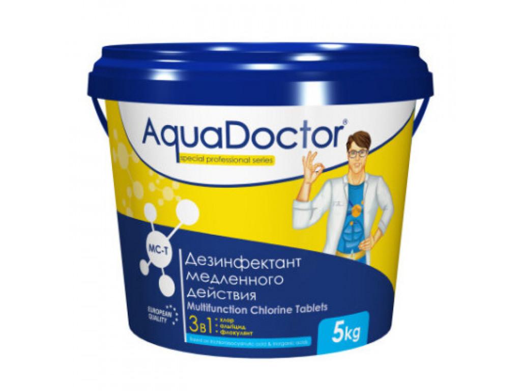 AquaDoctor MC-T 5 кг. (таблетки по 200 гр.)