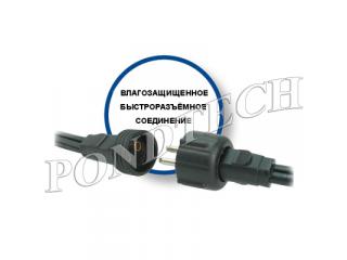 Подводный светильник Pondtech 997Led1 (RGB) Комплект