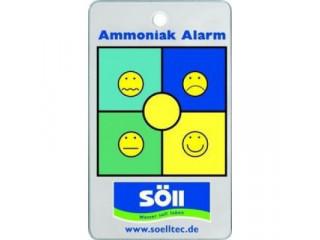 Ammoniak Alarm   Экспресс тест на аммиак