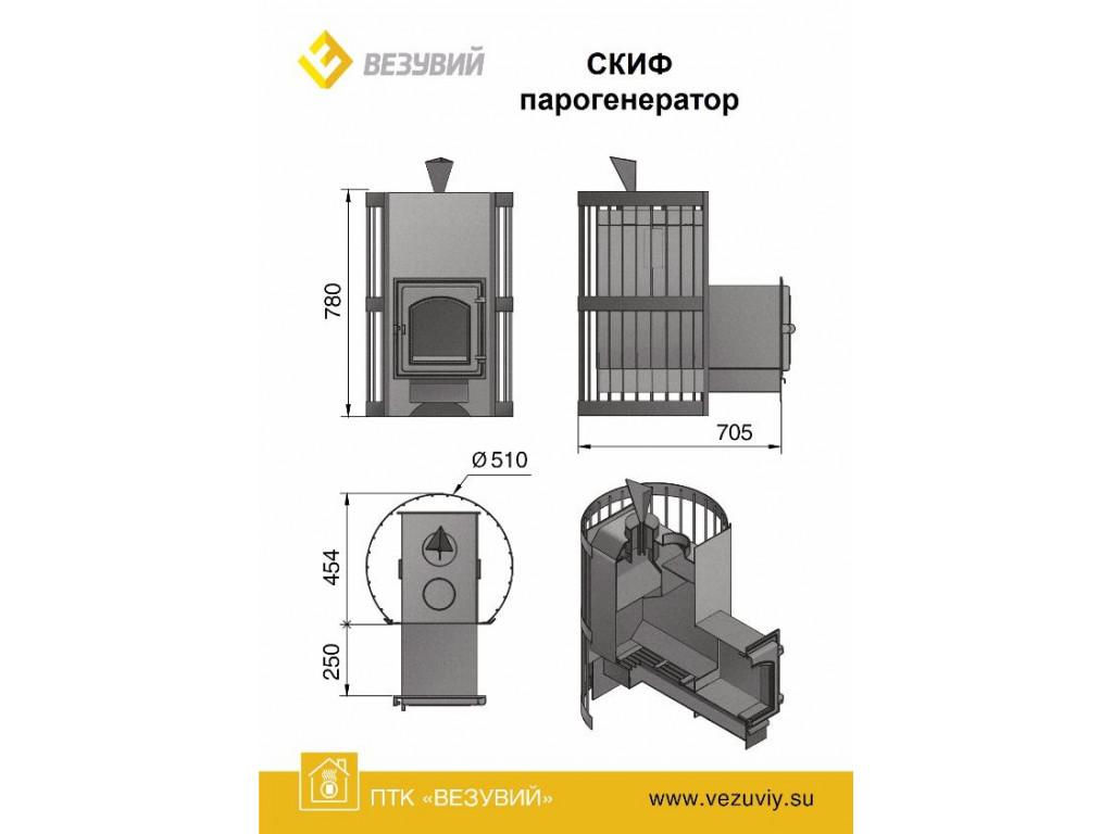 Банная печь везувий скиф парогенератор стандарт (дт-4с)