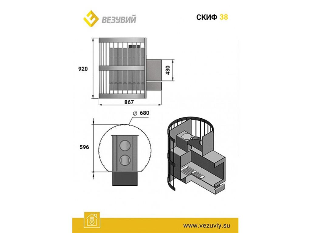 Банная печь везувий скиф стандарт 38 (218)
